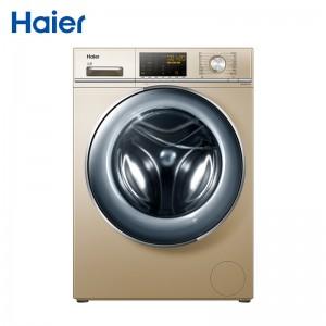 海尔(Haier) 8公斤洗烘一体直驱变频滚筒洗衣机
