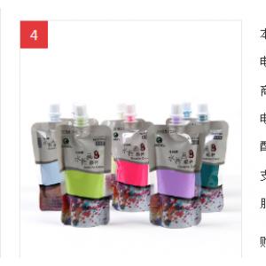 马利 5100 水粉画颜料  100 ml  颜色备注    颜料