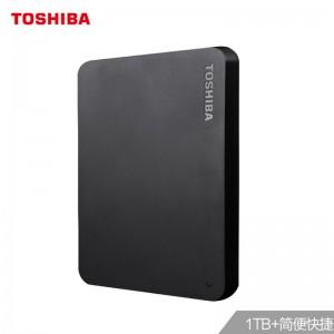 东芝/TOSHIBA 新小黑A3系列 1T USB3.0 移动机械硬盘