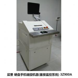 盆景 硬盘手机销毁机器(套接监控系统) 3Z900A 3700w 380V/50Hz 入纸口240mm 硬盘2pcsMax(3.5寸)/yingpan1pcs(5.5寸) 效果20*120mm 49L