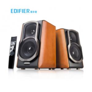 漫步者(EDIFIER)S2000MKII 划时代新旗舰 HIFI有源2.0音箱 蓝牙音箱 音响 电脑音箱 电视音响