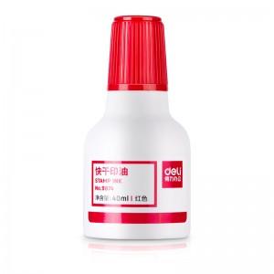 得力 9874 快干清洁印泥油 油性印油颜色:蓝色、规格:40ml