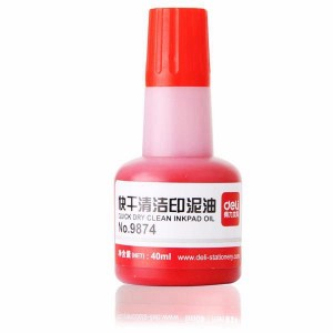 得力 9874 红色快干印油