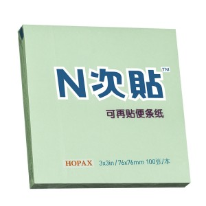 N次贴 31008 76*76mm 100页 绿色颜色:绿色、规格:76*76mm 100页