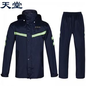 天堂 时尚分体雨衣套装 T071B 藏青规格: XXL