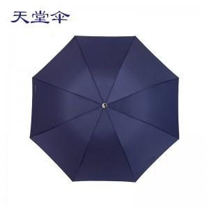 定制 57CM*8K高密拒水抗风雨三折晴雨伞 蓝色 (200把起订)