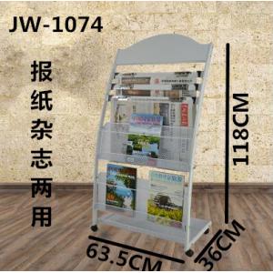 家伟 报刊架杂志架夹报纸架铁质铝合金网栏 白色1074