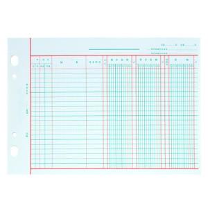 得力(deli) 3455 三栏分类账芯16K 标准财务账册