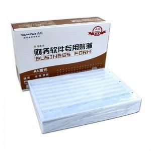 西玛总分类账 SJ121011 A4 297*210mm 500份/包 2包/箱 白色