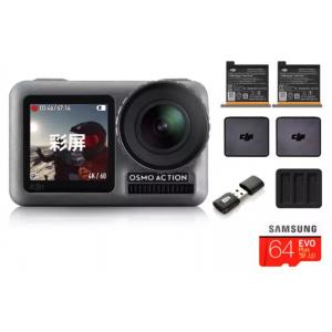 大疆DJI OsmoAction灵眸运动相机Vlog拍摄增稳 4K超清 裸机防水 标配+64G卡+充电管家(电池*2)+读卡器