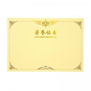 得力 3232/12K 荣誉证书内芯