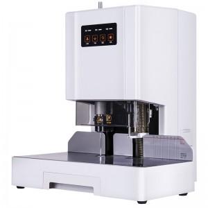得力 DELI 14601 自动财务凭证装订机 电动档案文件打孔机 激光定位