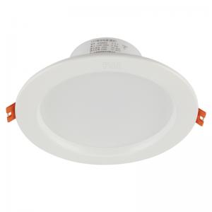 佛山照明 钻石三代防雾筒灯 MQ4B-LED8 8w(16*0.5W/LED模块)6500K 800lm 白光