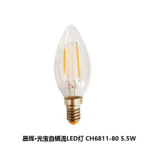 晨辉·光宝自镇流LED灯 CH6811-80 5.5W(4×1.4W/LED Module)3000K 800lm LED灯丝灯 功率3W 灯头E14 色温3000K