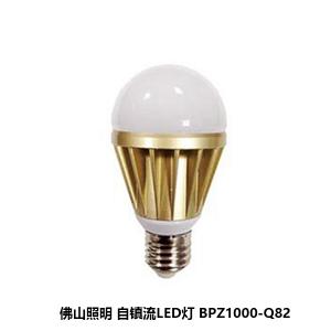 佛山照明 自镇流 LED灯 BPZ1000-Q82 E27 8W(40×0.2W/LED模块)2700K 1000lm