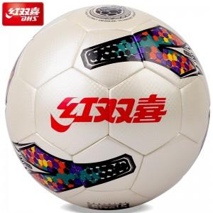 红双喜(DHS) FS5263-1 PU胶粘足球