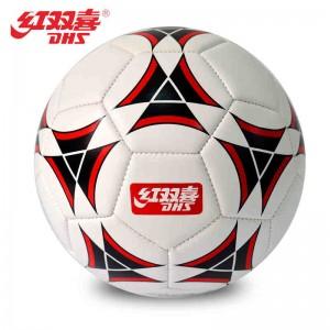 红双喜(DHS)  FS4101-1 PVC光面革4#机缝足球 白