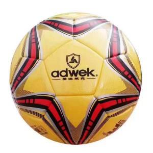 爱迪威克 足球 S408 4号 室内外通用球 PU 胶粘
