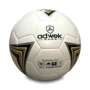 爱迪威克 无缝贴皮足球 WKS-590 5号
