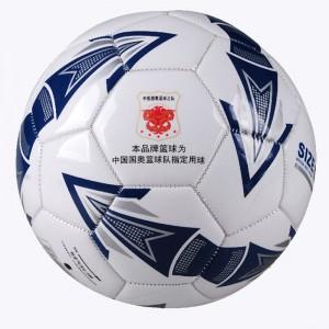 狂神 成人比赛专用足球 KS0945 5号 优质耐磨机缝足球